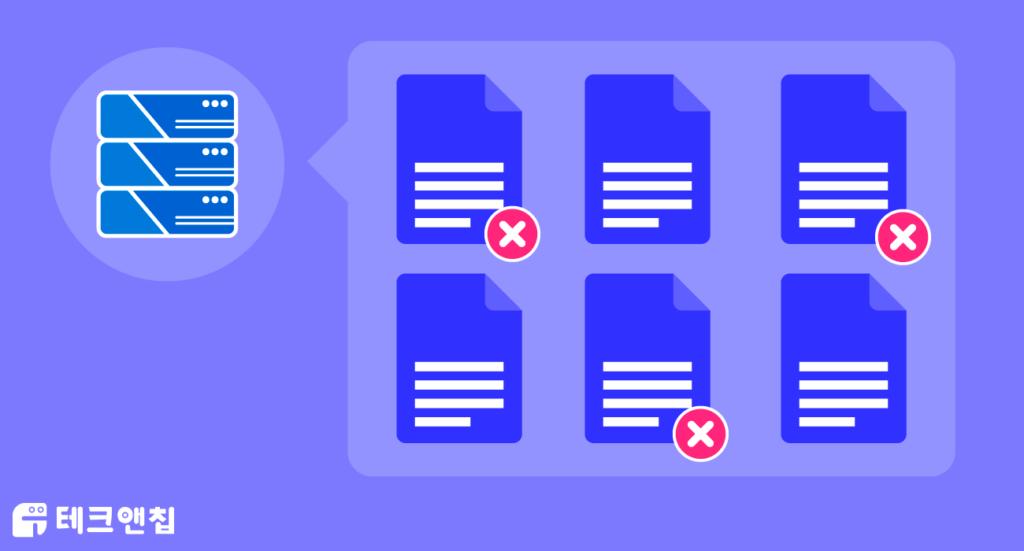 구글 드라이브에서 불필요한 파일 제거하기