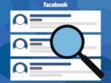 페이스북 사람찾기 전화번호, 생일, 필터