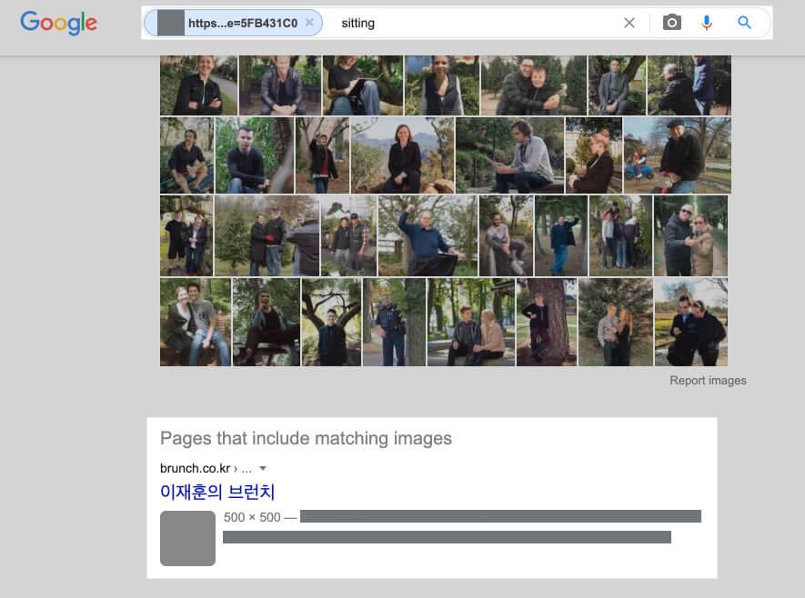 이미지로 구글에서 사람찾기