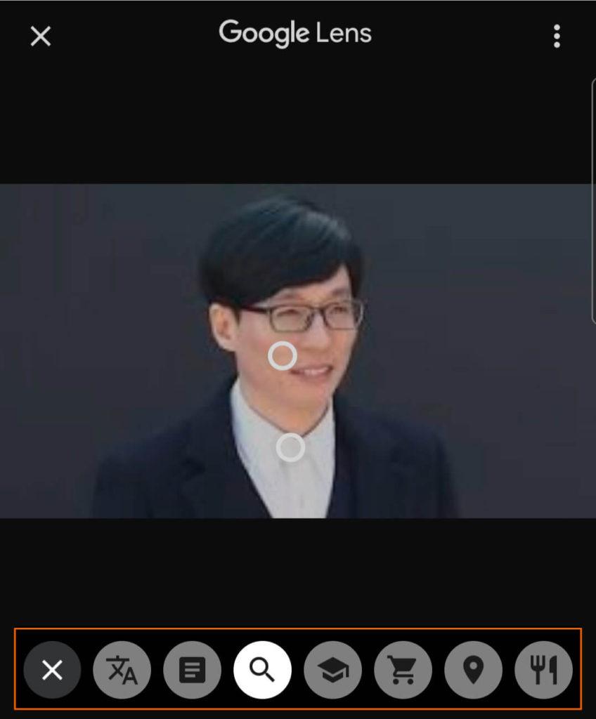 구글 렌즈 옵션 중 하나 선택하기