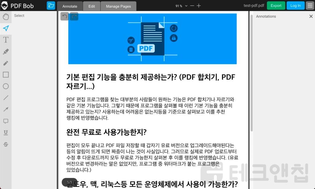 pdf bob