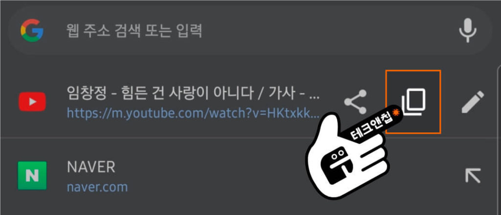 유튜브 영상 주소 복사하기