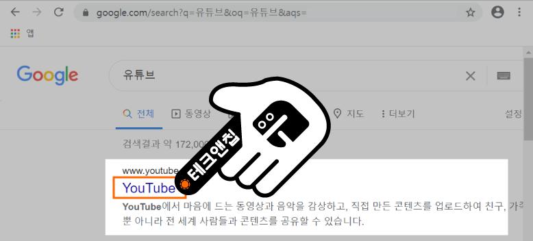 유튜브 검색 결과