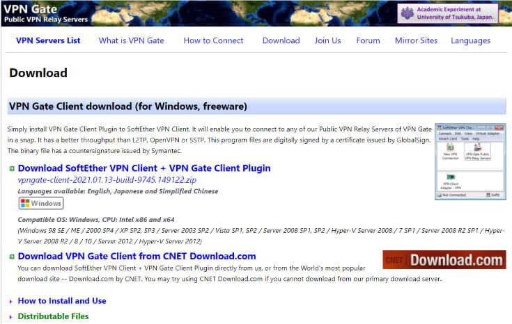 우선 Softether VPN 파일을 다운받기 위해 VPN Gate 사이트에 방문하세요