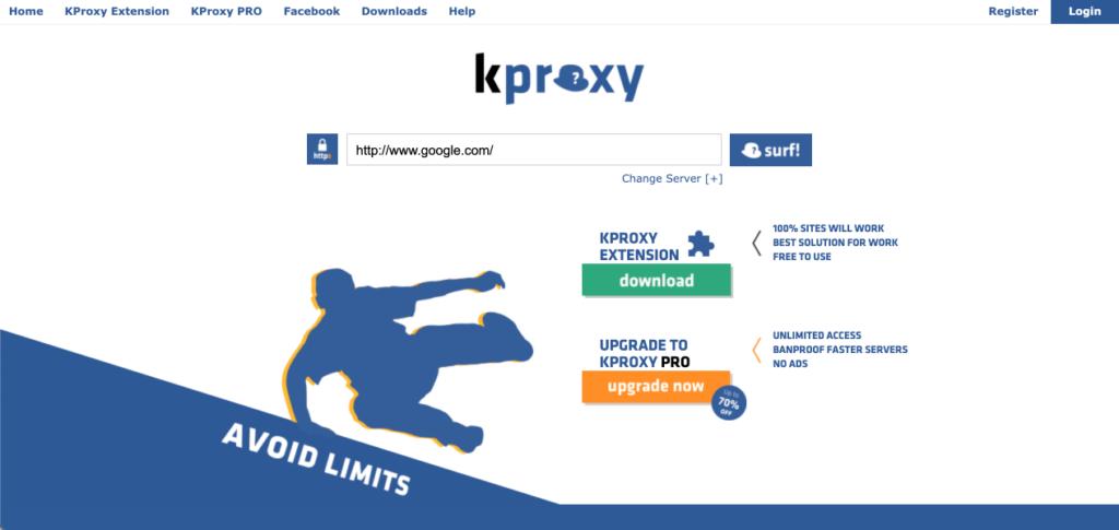 웹 프록시 kproxy