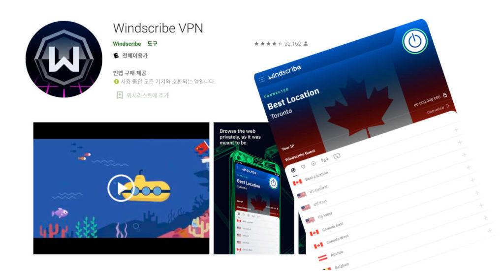 Windscribe Mobile VPN