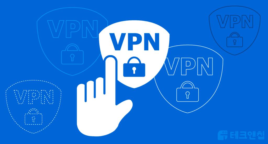 무료 VPN 추천 서비스를 선택하는 방법
