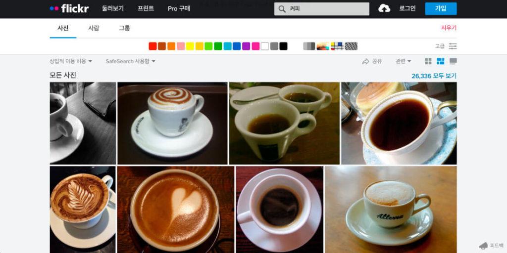 이미지 찾기 사이트 flickr