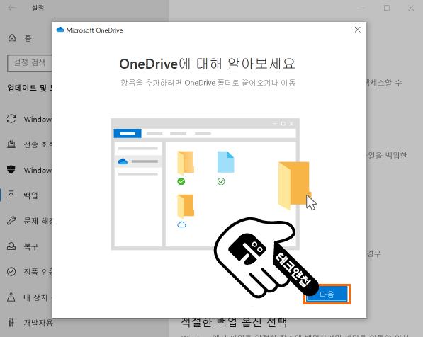 윈드라이브 소개