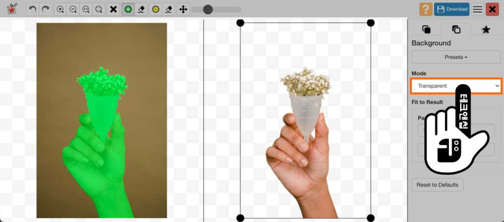 photoscissors 모드 변경하기