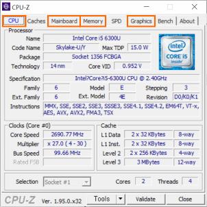 컴퓨터 사양 확인 프로그램 CPU Z 에서 사양 정보 확인