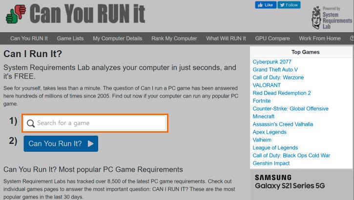 컴퓨터 사양 확인 사이트