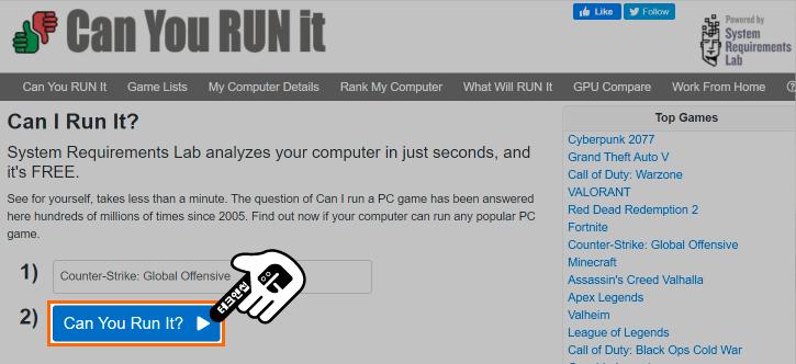 컴퓨터 사양 확인 사이트 원하는 게임 요구 스팩 찾기
