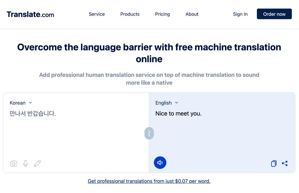 translate.com 번역기