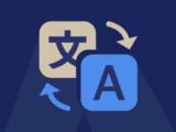 일본어 중국어 영어 번역기 추천