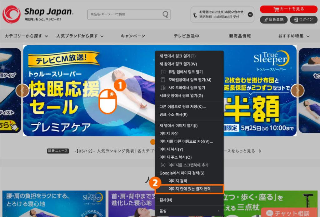 웨일 브라우저 이미지 사진 번역
